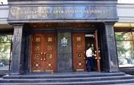 Зеленский запустил реформу прокуратуры