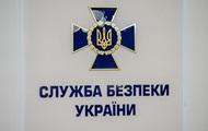 СБУ следила за клиентами борделей в Польше - СМИ