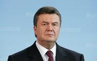 Янукович готовится к возвращению в Украину