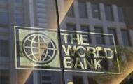 Всемирный банк спрогнозировал ВВП Украины на три года