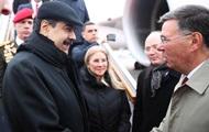 Мадуро прилетел в Москву