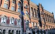 Банки Украины рекордно наращивают прибыль