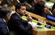 У Зеленского рассказали об его выступлении в ООН