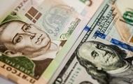 Курс валют на 25 сентября: гривна на очередном максимуме