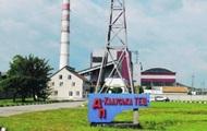 Калушская ТЭЦ вернулась в госсобственность – Герус