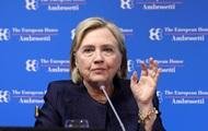 Хиллари Клинтон поддержала импичмент Трампа