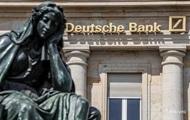 Банки по всему миру уволят 60 тысяч сотрудников – Bloomberg