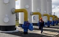 Запасы газа Украины обновили максимум за 10 лет
