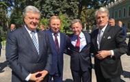 Отставка Волкера: что говорят украинские политики