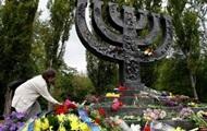 В Украине вспоминают жертв Бабьего Яра