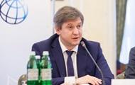 Зеленский принял отставку Данилюка - СМИ