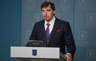 Гончарук обещает $50 млрд инвестиций за пять лет