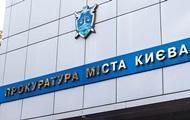 Адвокат присвоил помещение на Банковой стоимостью 5 млн грн