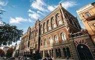 Зеленский проводит совещание с НБУ и Кабмином