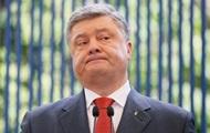 ГПУ готовит подозрение Порошенко и нардепам – СМИ