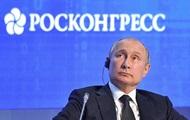 Путин озвучил ожидания от Зеленского
