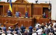 Перезапуск НАПК и декларации. Что приняла Рада