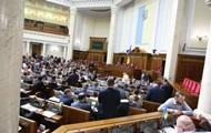 Рада намерена принять закон о столице