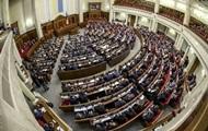 Верховная Рада приняла закон о защите права собственности
