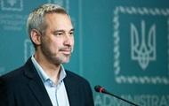 Рябошапка заявил, что с ним никто не связывался насчет Байдена