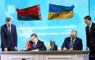 Украина и Беларусь подписали 17 соглашений на Форуме регионов