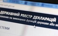У НАЗК почали відкривати декларації військових прокурорів