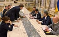 Зеленский провел совещание по Донбассу