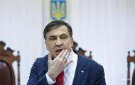 Прокуратура розслідує видворення Саакашвілі з України
