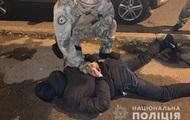 В Днепре задержали членов вооруженной банды
