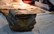 На Прикарпатье нашли ранее неизвестные архивы УПА