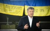 Порошенко запропонував формулу українського миру