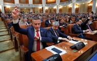 Правительству Румынии объявлен вотум недоверия