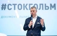 Нафтогаз уверен, что жалобу Газпрома отклонят