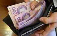 """Зарплаты """"в конвертах"""" получают почти половина работающих украинцев"""