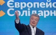 Порошенко представил свой план по Донбассу
