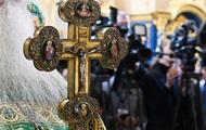 РПЦ отреагировала на решение церкви Греции о ПЦУ