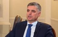 Киев выдал разрешения на эксгумацию поляков – МИД