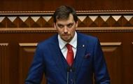 Появилось видео выступления Гончарука на концерте националистов