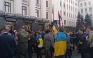 Под ОП требуют не отводить войска на Донбассе