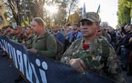 У Зеленского прокомментировали акции протестов