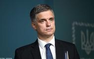ЕС и МИД Украины пришли к консенсусу о сохранении санкций против России