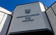 КСУ провел заседание из-за восстановления в должности экс-главы