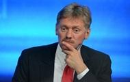 В РФ отреагировали на требование о роспуске