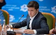 Зеленский внес кандидатуры на пост глав трех ОГА
