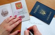 Двойное гражданство в Украине: угроза или прорыв