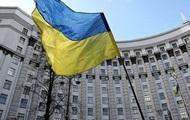 В Кабмине отложили вступление в действие нового порядка пересечения линии разграничения на Донбассе