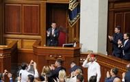 Рада приняла закон об обличителях коррупции