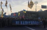 Мэй ждет тесного сотрудничества с Зеленским и заверяет в непоколебимой поддержке суверенитета Украины