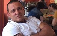 Депутат из Слуги народа хочет отменить закон о люстрации