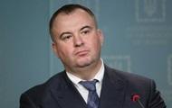 Генпрокурор и ВАКС высказались о залоге Гладковскому